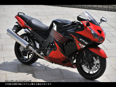 2009_zzr1400or800
